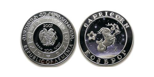 100 Dram Armenia (1991 - ) Silver