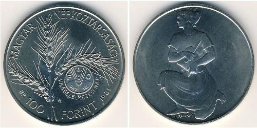 100 Forint Hungary (1989 - ) Copper/Nickel