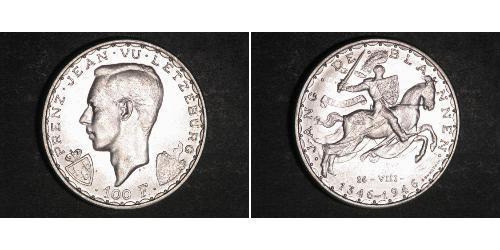 100 Franc 卢森堡 銀