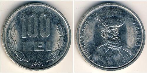 100 Lev Rumänien Nickel/Stahl