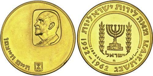 100 Lirot Israël (1948 - ) Or