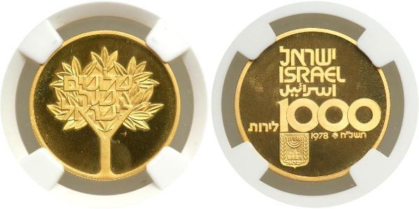 100 Lirot Israele (1948 - ) Oro