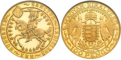 100 Pengo Hungary (1989 - ) Gold