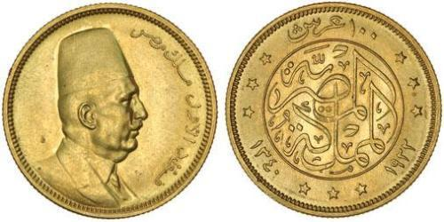 100 Piastre 埃及 金 Fuad I of Egypt (1868 -1936)