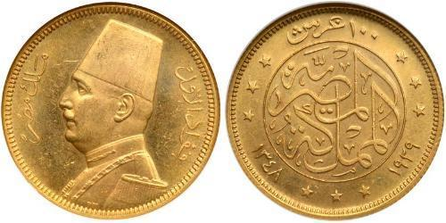 100 Piastre Reino de Egipto (1922 - 1953) Oro Fuad I de Egipto (1868 -1936)