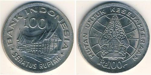 100 Rupiah Indonesia 銅/镍