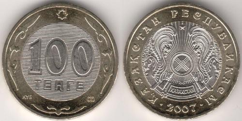 100 Tenge Kazajistán (1991 - )