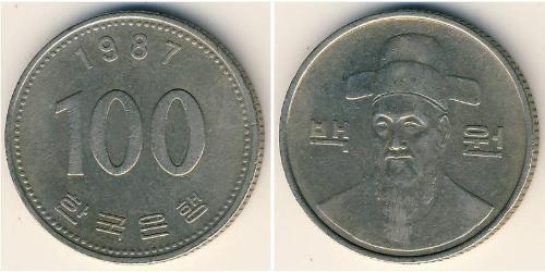 100 Won Corea del Sur Níquel/Cobre