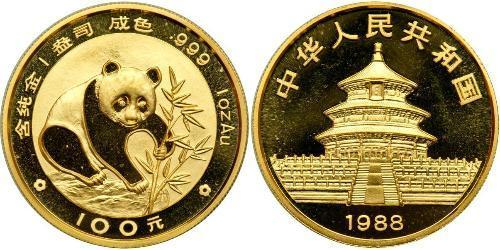100 Yuan 中华人民共和国 金
