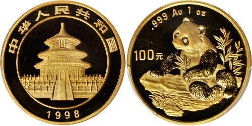 100 Yuan Volksrepublik China Gold