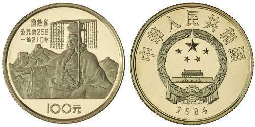 100 Yuan Cina Oro