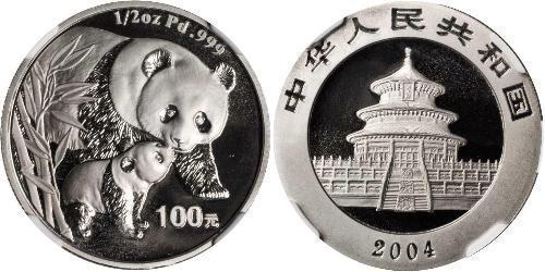 100 Yuan 中华人民共和国 Palladium