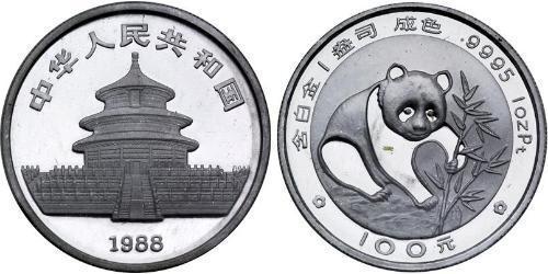 100 Yuan China Platinum