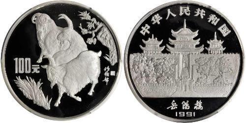 100 Yuan Chine