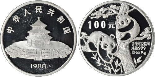 100 Yuan República Popular China