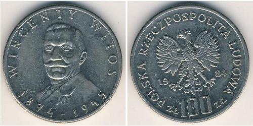 100 Zloty 波兰人民共和国 (1944 - 1989) 銅/镍