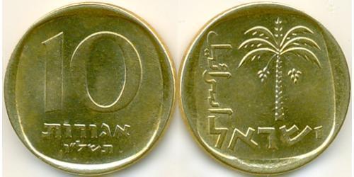 10 Агора Израиль (1948 - ) Алюминий/Бронза