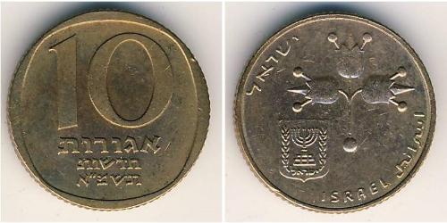 10 Агора Ізраїль (1948 - ) Мідь