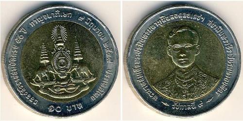 10 Бат Таиланд Биметалл