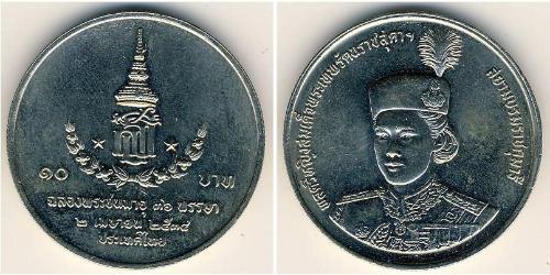 10 Бат Таиланд Никель/Медь