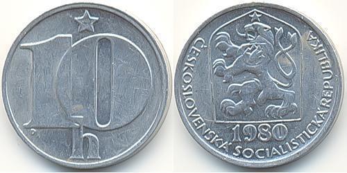 10 Геллер Чехословакия (918-1992) Алюминий