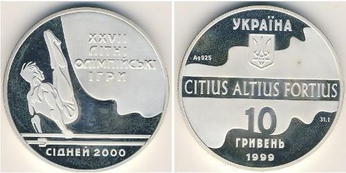 10 Гривна Украина (1991 - ) Серебро