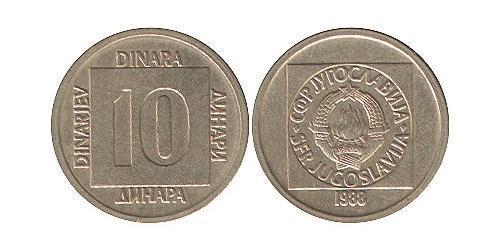 10 Динар Социалистическая Федеративная Республика Югославия (1943 -1992) Латунь