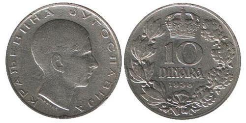 10 Динар Социалистическая Федеративная Республика Югославия (1943 -1992) Никель