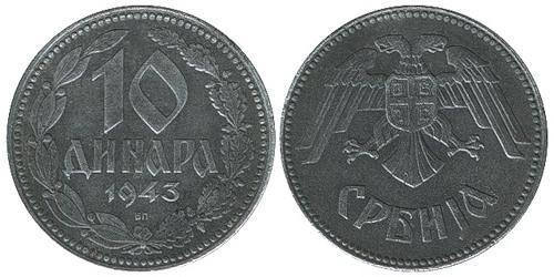 10 Динар Сербия Цинк
