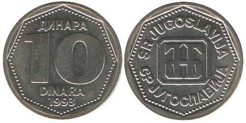 10 Динар Социалистическая Федеративная Республика Югославия (1943 -1992) Цинк/Медь