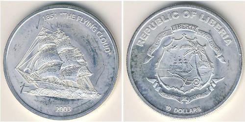 10 Доллар Либерия Серебро