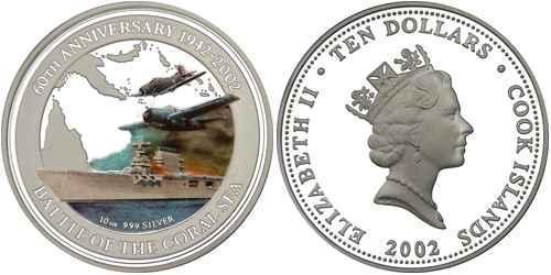10 Доллар Острова Кука Серебро Елизавета II (1926-)