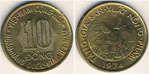 10 Донг Вьетнам Латунь/Сталь