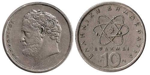 10 Драхма Греческая Республика  (1974 - ) Никель/Медь Демокрит  (460 - 370 до н. э.)