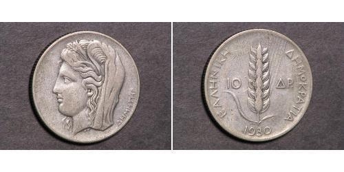 10 Драхма Друга Грецька Республіка  (1924 - 1935) Срібло