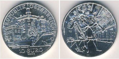 10 Евро Австрийская Республика(1955 - ) Серебро