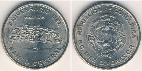 10 Колон Коста-Рика Никель
