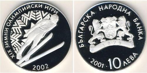10 Лев Болгария Серебро
