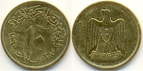 10 Мильем Арабская Республика Египет (1953 - ) Алюминий/Бронза