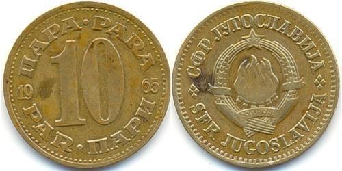 10 Пара Социалистическая Федеративная Республика Югославия (1943 -1992) Латунь