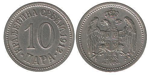 10 Пара Сербия Никель/Медь