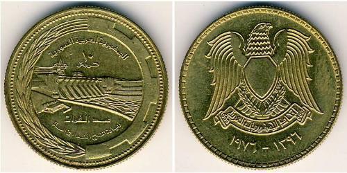10 Пиастр Сирия Латунь