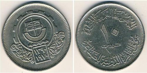 10 Пиастр Арабская Республика Египет (1953 - ) Никель/Медь