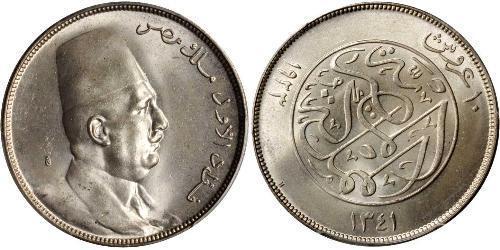10 Пиастр Королевство Египет (1922 - 1953) Серебро Ахмед Фуад I (1868 -1936)