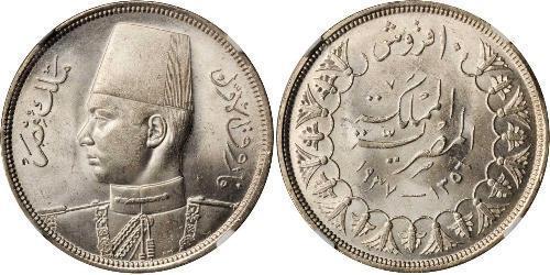 10 Піастр Королівство Єгипет (1922 - 1953) Срібло Фарук I, король Єгипта(1920 - 1965)