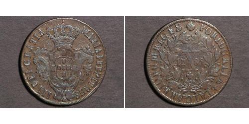 10 Рейс Королівство Португалія (1139-1910) Мідь Жуан VI король Португалії (1767-1826) / Мария I королева Португалії (1734-1816)