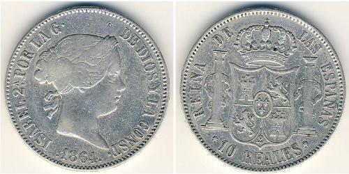 10 Риал Королевство Испания (1814 - 1873) Серебро