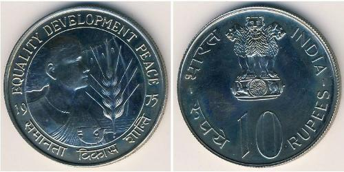 10 Рупия Индия (1950 - ) Никель/Медь