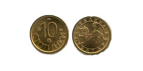 10 Стотинка Болгария Никель/Медь
