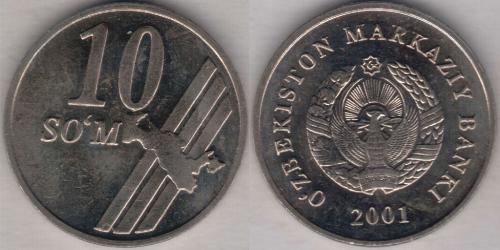 10 сум узбекистан 1991